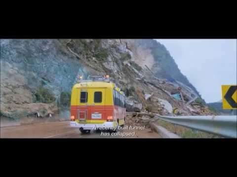 Download Tunnel (2016) Korean Movie Trailer