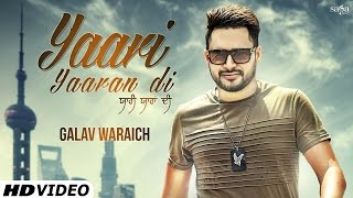 Yaari Yaaran Di (Official Full Video) | Galav Waraich | Latest Punjabi Songs 2016 | SagaHits