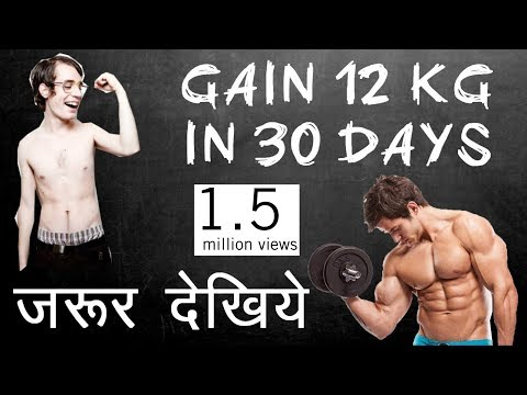 6 Tips on how Skinny Guys can get Muscular | Gain Weight in 30 Days | Hindi