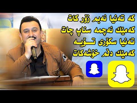 Karwan Xabati ( Snapchat - Zor Xosh ) Ga3day Shirwan Jalal Qasab - Track3