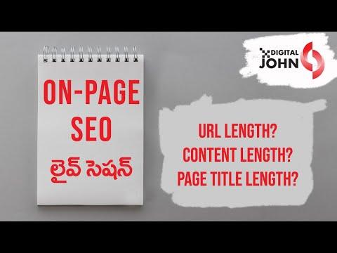 On Page SEO Tutorial In Telugu || Digital John || SEO Lesson