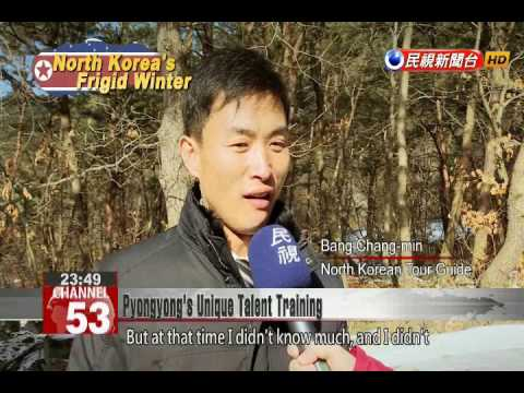 FTV observes North Korea's unique approach to training musicians and performers