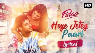 Hoye Jetey Paari | Lyrical | Fidaa | Yash | Sanjana | Arijit | Arindom | SVF Music
