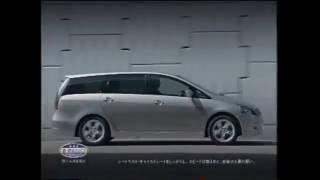 2003 Mitsubishi Grandis CM
