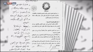الفراج:  قطر لم تلتزم بأي من بنود اتفاق الرياض