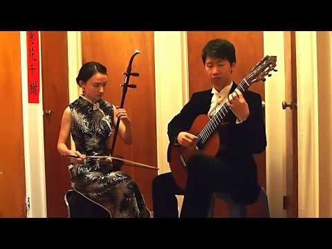 Lin Hai: Whispers of Pipa Erhu and Guitar Cover 林海:琵琶语 二胡与吉他
