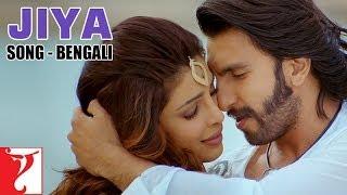 Jiya - Full Song -  [Bengali Dubbed] - Gunday