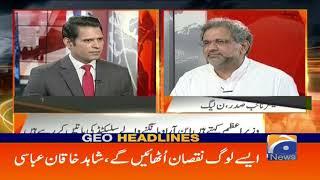 Geo Headlines -  01 PM - 30 June 2019
