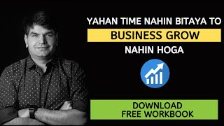 Business Activity That Brings Maximum Growth - In Hindi | Sumit Agarwal | Business Coach
