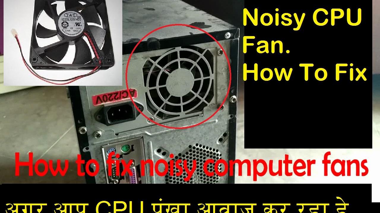 How Repair Noisy Power Supply Fan  (Hindi-Urdu)