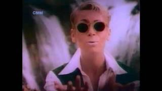 Органическая Леди - Город грез (Official Video) 1995