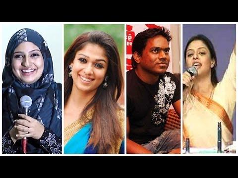 Celebrities on Religion Change Controversy | Actress Monika, Music Director Yuvan, AR. Rahman