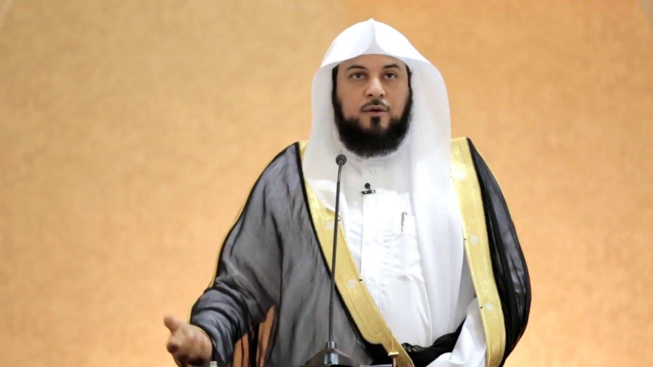 د. محمد العريفي - YouTube