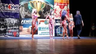 Фитнес бикини Днепропетровск Fitness bikini Dnepropetrovsk ч 10 награждение