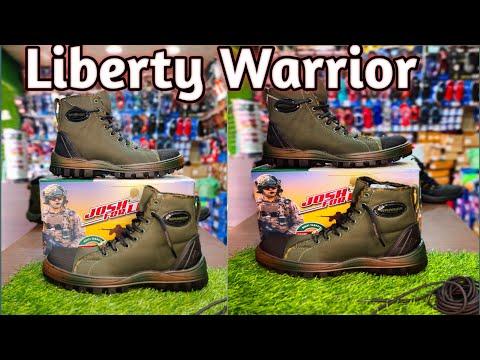 LIBERTY Warrior Jungle