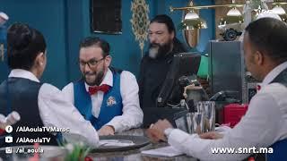 كوميديا، ضحك، فكاهة .. قريبا في رمضان #رمضان_الأولى