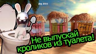Не выпускай кроликов из туалета! - Rayman Raving Rabbids