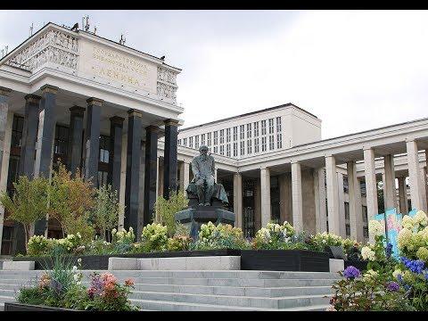 Ежегодное совещание руководителей библиотек России