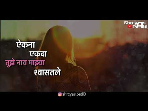 New romantic marathi song| ka jiv tola tola| new whatsapp status video| Sha reyas Patil