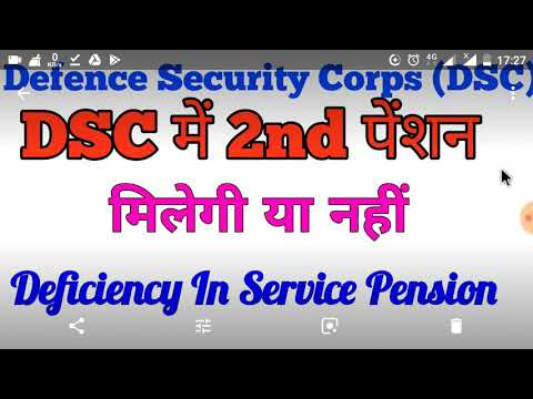 Second #Pension in DSC Part-1, Defence security corps(DSC)