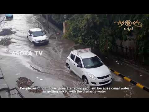 Solution to Rain water flooding in Bengaluru: Asoka Tv Exclusive