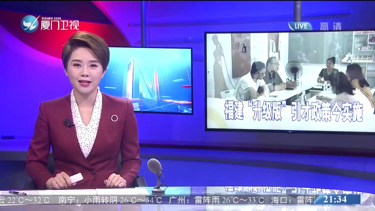 【台灣】聲淚俱下  陸配盼民進黨當局讓其子女返台