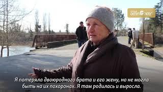 Мост между жизнью и смертью в Абхазии
