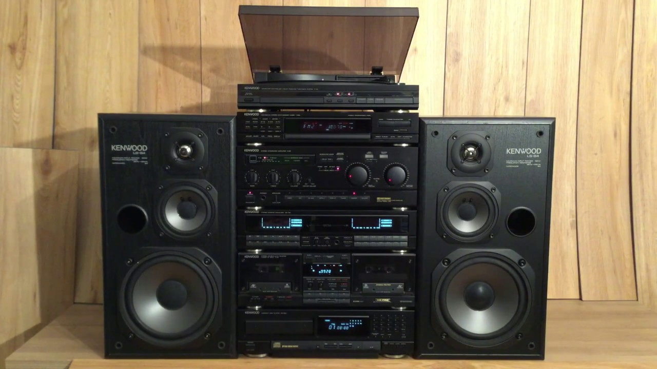 Integrated Home Stereo Systems