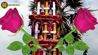 Marsiya Muharram Gamara jharni geet,song Singer-Vijay Bihari New Star Music 2020 Videos