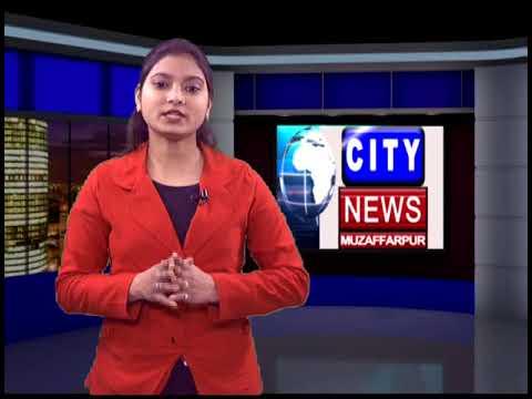 MUZAFFARPUR CITY NEWS 29 01 2018