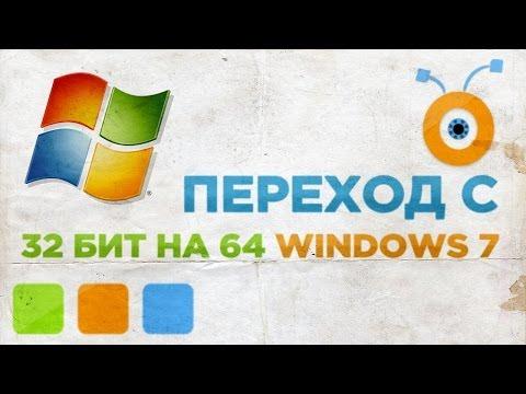 DirectX 11 скачать для Windows 7, 8, 10, 64 bit и 32 bit