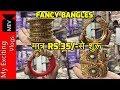 BANGLES WHOLESALE MARKET ( OXIDISED, METAL, OPENABLE BANGLES) (WHOLESALE/ RETAIL) RUI MANDI, DELHI .