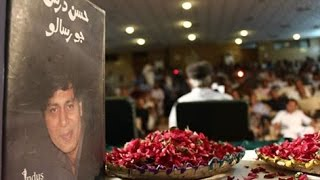 Hassan Dars Sindhi Poetry Voice of Sajid Chakrani Fm 91 Tando Adam Pakhi