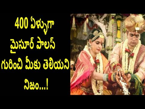 Know Shocking Real Story Of 400 Years Curse Haunting Mysore Royal Family | TFC News