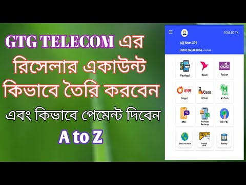 Howto create reseller account & howto payment, CTG TELECOM