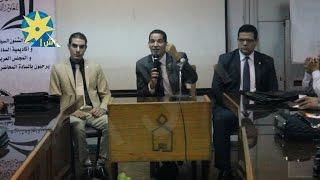 بالفيديو قانونيون بمائدة المجلس العربى للقضاء العرفى  العمل الجماعى أساس النجاح لأى مشروع