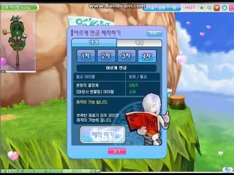 Talesrunner Korea สอนการสุ่มตู้Banana By Sqicty