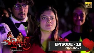 Kinduradari | Episode 10 | 2020- 02- 27 Thumbnail