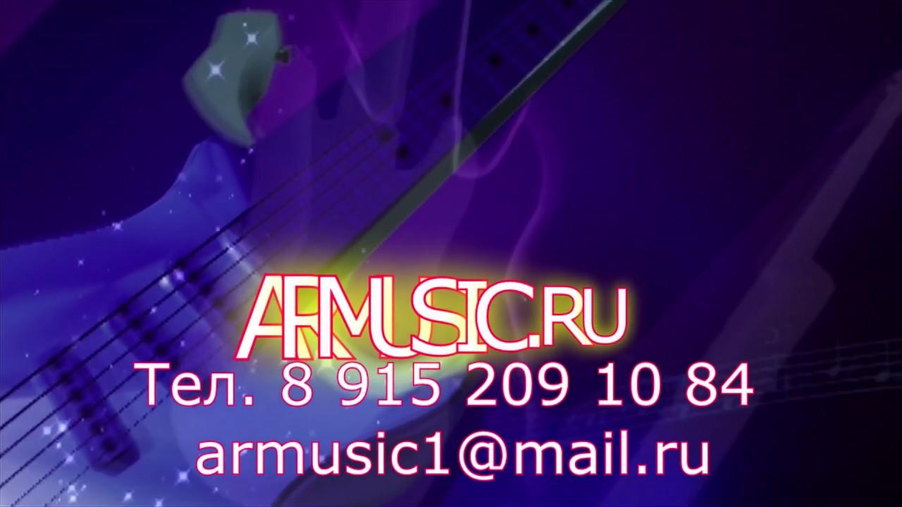 Уроки гитары в Москве