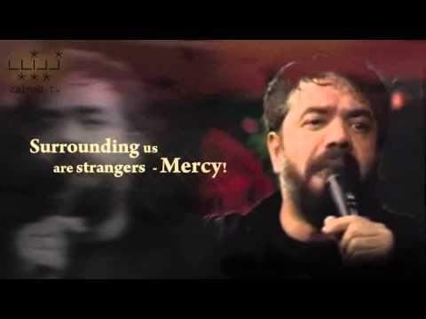'Mercy! Pleads Zainab' [s] - Haaj Mahmood Karimi - Eng Subtitles