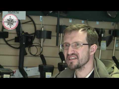 Металлоискатель Garrett AT GOLD, видео обзор
