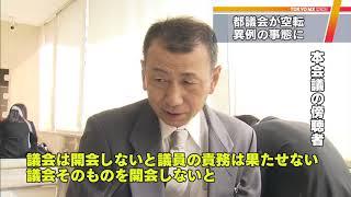 大混乱!東京都議会が空転 築地再開発を巡り対立