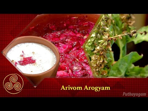 Rose Lassi Recipe ( Rose Flavoured Yogurt Drink)   Rose pathiri Health Benefits   Arivom Arogyam