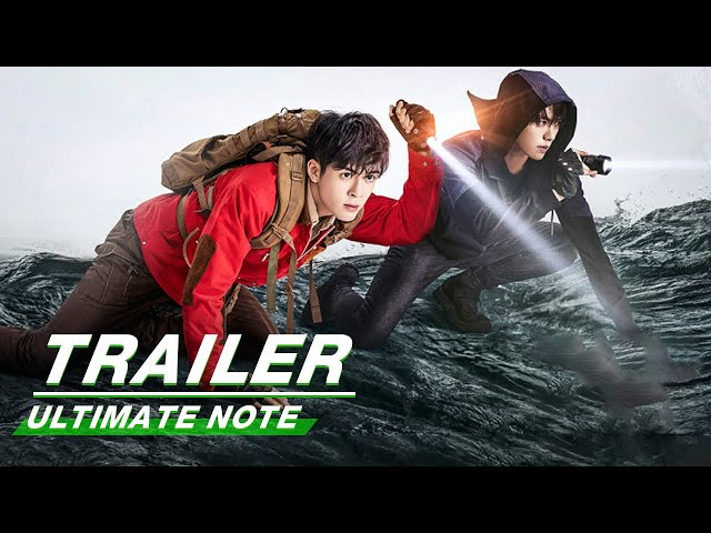 Official Trailer: Ultimate Note | 终极笔记 | iQIYI