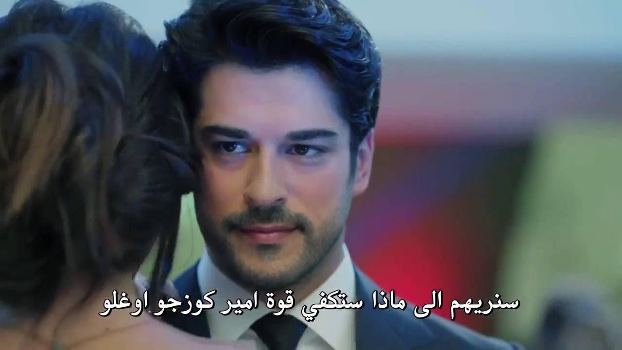 حب اعمى حلقة 32 مشهد الحفلة و رقص كمال واسو مترجم للعربية Hd