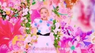 西野加奈/戀愛的心情 (中文字幕短版)