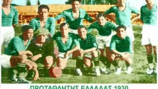 Panathinaikos - Olympiakos 8-2