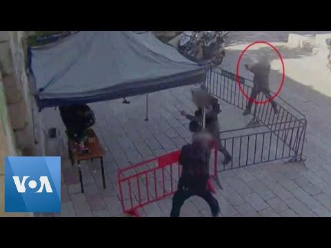 Gunman Opens Fire At Israeli Police In Jerusalem