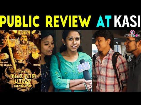 Oru Nalla Naal Paathu Solren Public Review  VijaySethupathi?GauthamKarthik Gayathri