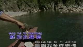 漁舟唱晚(原唱:關正傑)
